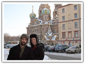 Scott & Tali by Orthodox church_Border