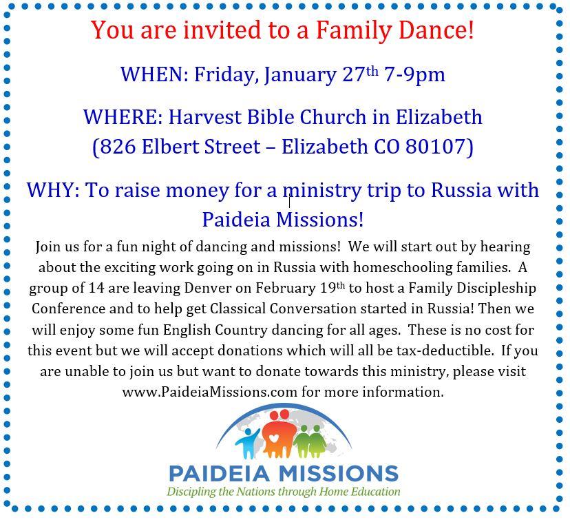 2017 Dance Invite
